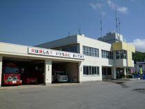 福島消防署