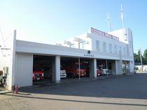 知内消防署